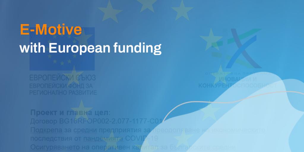 E-Motive with European funding